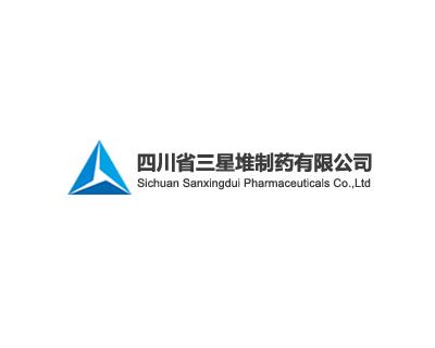 四川广汉三星堆药业有限公司