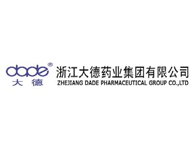 浙江大德药业集团有限公司