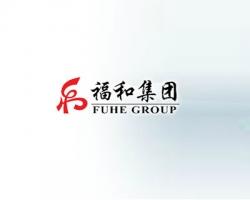 黑龙江福和华星制药集团股份有限公司