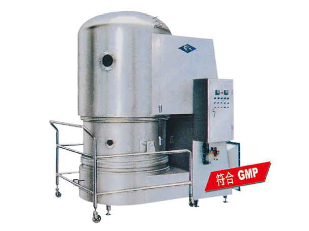 GFG80 120高效沸腾干燥机