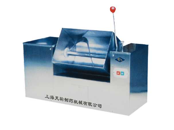 CH10(A) 50(A)槽形混合机