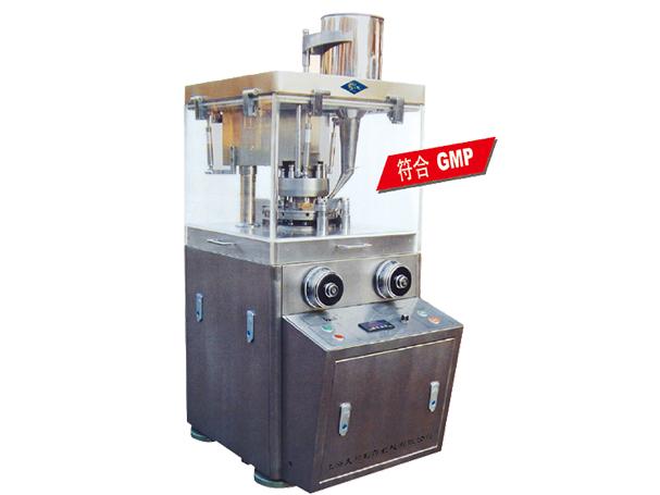 ZP5A ZP7A ZP9A旋转式压片机