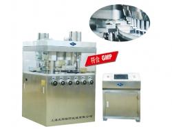 ZPYG45 ZPYG51 ZPYG55系列亚高速旋转式压片机