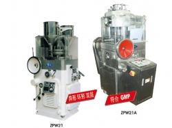 旋转式压片机 ZPW-21A