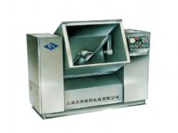 CH150A CH200A槽型混合机